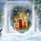 Как появилось Рождество