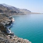 Как отдохнуть на Мертвом море — отдых на Мертвом море всей семьёй