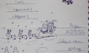 Как написать письмо в Новый год на Северный полюс Деду Морозу