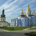 Как отдохнуть в Киеве.