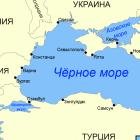Как отдохнуть на Черном море – отдых на Черном море всей семьей.