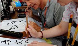 Как изучить китайский язык: идем на курсы китайского языка.