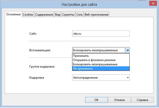 u_files_store_1_80732