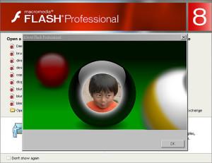 Как flash player обновить. Способы и особенности обновления.