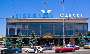 Как отдохнуть в Одессе – отдых в Одессе всей семьей.