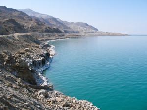 Как отдохнуть на Мертвом море - отдых на Мертвом море всей семьёй