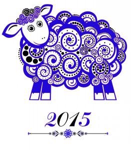 Символ Нового 2015 года