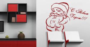 Рисунок - Дедушка Мороз на стене