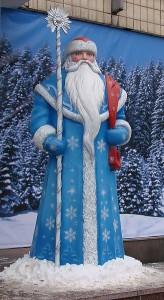 Внешний вид Деда Мороза