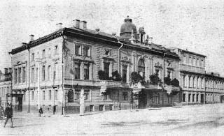 """Ресторан """"Эрмитаж"""" в Москве"""