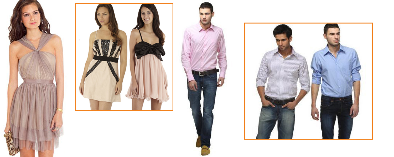 Домашние варианты нарядов