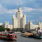 Как отдохнуть в Москве — отдых в Москве всей семьёй