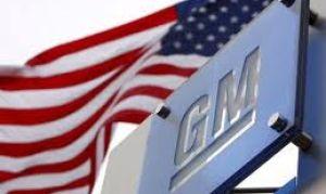 Новости от General Motors.