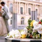 Как относиться к свадьбе?