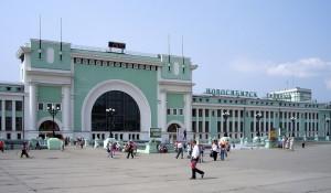 Как отдохнуть в Новосибирске - отдых в Новосибирске всей семьёй108.