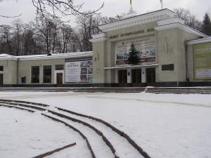 Как отдохнуть в Трускавце - отдых в Ильичевске всей семьёй