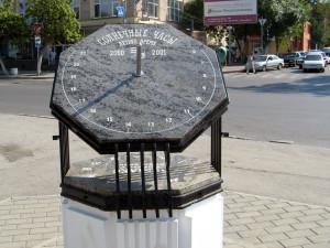 Как отдохнуть в Таганроге - отдых в Таганроге всей семьёй