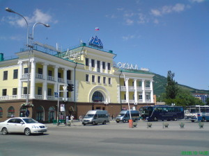 Как отдохнуть в Пятигорске - отдых в Пятигорске всей семьёй