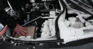 Автомобиль промёрз
