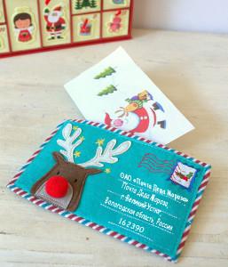 Заполняем конверт для Деда Мороза