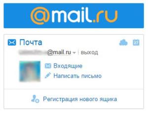 Почта на Mail.ru