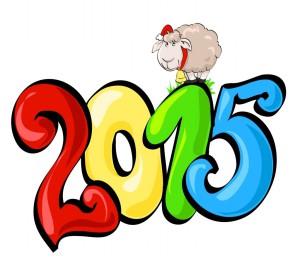 2015 - год Овцы (Козла)