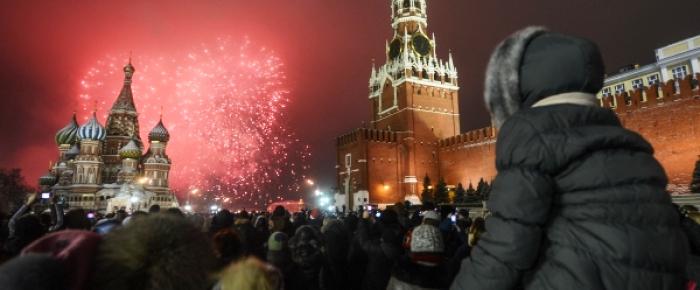Москвичи встречают Новый год